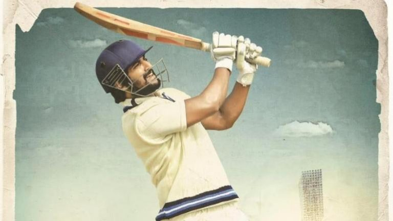 Jersey Telugu Full Movie Review