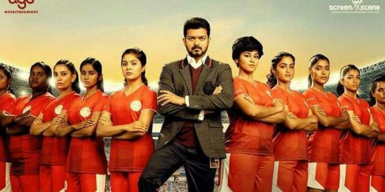 Bigil Tamil Full Movie Download Online Leaked By Tamilrockers